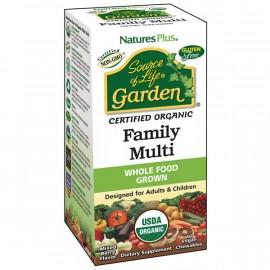 GARDEN FAMILY MULTI 60 comp. mastic.